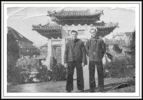photograph of Morrie Stein in Tsing Tao, China with unknown crewmember.